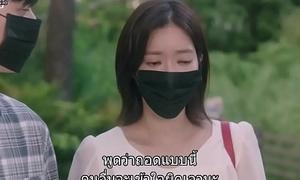 My ID Is Gangnam Beauty.E14