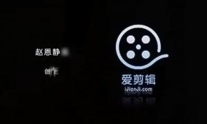 超美ts赵恩静与小姐妹3P直男
